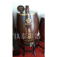 木质储酒容器 不同型号不锈钢内胆实木酒桶
