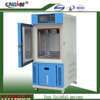 800L恒温恒湿试验机可程式恒温恒湿试验箱高低温湿热试验箱