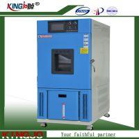 冷热实验箱高低温加湿箱高温恒温老化试验箱环境舱超低温冷冻柜