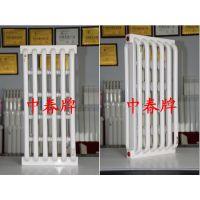 中春暖通 YGH-III/600 中春牌弧管三柱散热器 联箱式散热器 电厂专用