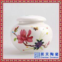 定做陶瓷罐子 方形陶瓷罐子 陶瓷罐子定做 蜂蜜陶瓷罐子