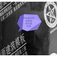 广东覆塑建筑模板生产厂家及联系方式