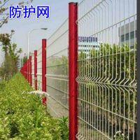 三角折弯护栏网双边护栏桃型柱护栏网篮球场围栏高速护栏网