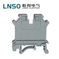 供应联得LnsoUK-10N(VK-10N)普通型接线端子