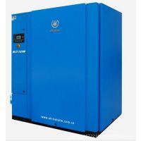 阿特拉斯主机博莱特空压机价格博莱特空压机高端空压机品牌销售