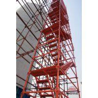 提供承插式施工安全爬梯 功能多 承载力强
