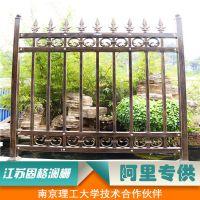 固格澜栅 厂家供应 镇江公园景区 绿化围栏 防锈热镀锌围栏 防护栏杆