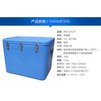 广州齐天100升冷藏箱 大容量水产冷冻产品运输冷藏箱保温箱 厂家现货