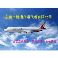 广东珠海市整车回头车回程车调车电话15818368941博通货运/庄总/物流专线货运