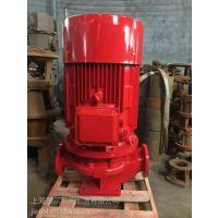 哪里有生产XBD14/35-SLH消防泵,喷淋泵,消火栓泵,卧式离心泵参数