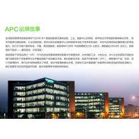 华东2V-800AH UPS电池 单体电池报价
