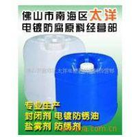 太羊厂家供应特效抗氧化封闭剂
