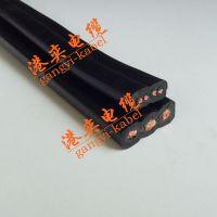 耐油扁电缆厂家 港奕耐油扁电缆定制