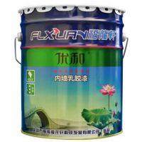 深圳内外墙乳胶漆—优和内墙乳胶漆