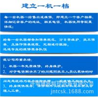 供应 淮北通辰 板式家具生产线 数控加工中心多功能木工雕刻机