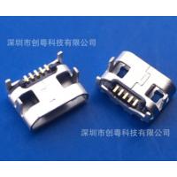 MICRO USB 5P 母座 牛角型 直边 7.26.6 脚距离 四脚插板 平口
