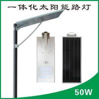若日一体化太阳能路灯厂家直销农村路灯太阳能庭院灯led50W智能路灯头