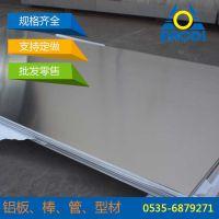 山东1060铝板 广告牌铝板 纯铝板