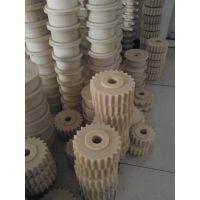 嘉盛利特小模数尼龙齿轮定做,精加工mc尼龙塑料齿轮价格