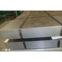 东莞 溢达提供B180H1优质B180H1汽车钢B180H1冷轧板材料