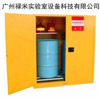 安全柜生产厂家,实验室安全柜定制