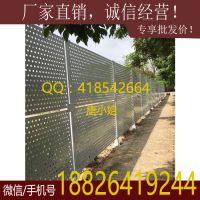 供应珠海香洲冲孔板304不锈钢冲孔板0.3-3MM厚多孔板圆孔板