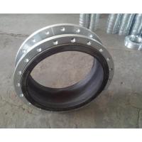 供应九江KXT-III可曲挠单球体橡胶接头DN600大翻边橡胶膨胀节安装方便