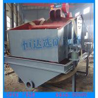 细沙回收机型号高频振动筛理量沙场尾砂回收机价格