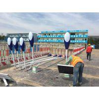 厂家供应辛集市12v30瓦LED太阳能路灯