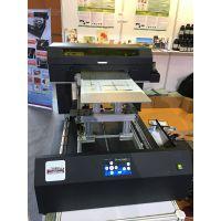 手机壳UV打印300*500mm幅面小型UV平板喷印机 充电宝外壳UV平板打印机 平面打印