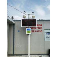 江门建筑工地施工扬尘排污系统包上门安装 道路扬尘颗粒物在线监测 价格实惠