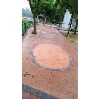 重庆大型生产厂家直供彩色压模地坪材料