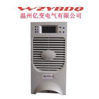高频电源220V充电模块NZD22010-3R