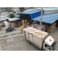 广州到新加坡海运 货运双清门到门送货上门服务