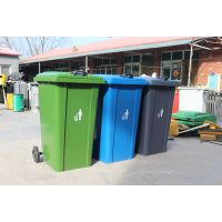 垃圾桶厂家 垃圾桶 果皮箱