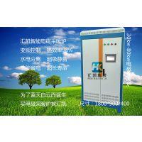 供应汇凯高效工业电磁采暖锅炉 节能省电是普通电热采暖设备的8倍