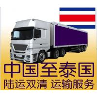 宁波到泰国物流专线,海运陆运双清到门