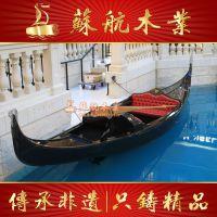 6米现货贡多拉/欧式木船/威尼斯主题船