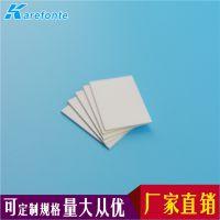佳日丰泰电子供应绝缘 散热 耐高温96氧化铝陶瓷片 批量包邮