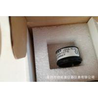 OPTIMET扫描仪75mm镜头P/N3Z81075