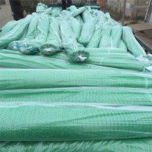 农业大棚遮阳网 优质遮阳网 遮阴网价格
