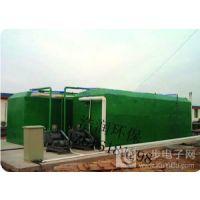 河南三门峡一体化污水处理设备厂家专供