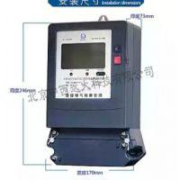 中西(LQS厂家)三相复费率电能表 型号:TB189-DSSF25库号:M407212