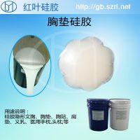 医疗模型使用的食品级环保硅胶双组份液体材料