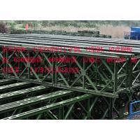 咸宁回收二手废旧槽钢工字钢630/609螺旋管贝雷片13797111818