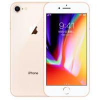 私人定制 4.7寸 苹果8 iPhone8手机 双卡双待 6GB/256GB 拾音 微信短信查看