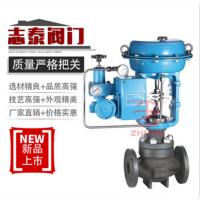 厂家专供 碳钢气动调节阀 套筒高压调节阀 笼式气动调节阀