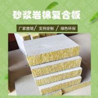 盈辉厂家支持定制100kg外墙水泥岩棉复合保温板