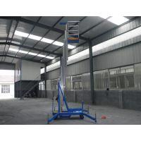 移动铝合金式升降机 液压家用小型升降平台