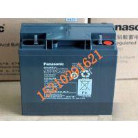 松下LC-P1217免维护蓄电池/12v17AH储能蓄电池